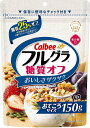 カルビー (calbee) フルグラ糖質オフ Sサイズ 150g まとめ買い(×10)