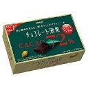 明治 チョコレート効果カカオ72%BOX 75g まとめ買い(×5)|4902777004082