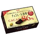 明治 チョコレート効果カカオ86%BOX 70g まとめ買い(×5)|4902777004129