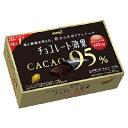 明治 チョコレート効果カカオ95%BOX 60g まとめ買い(×5)|4902777004204