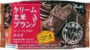 アサヒ クリーム玄米ブランカカオ 72g まとめ買い(×6)|4946842505302(tc)
