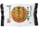 岡友恵堂 牛乳せんべい 12枚 まとめ買い(×20)
