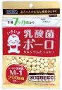 大阪前田 乳酸菌ボーロ 75g まとめ買い(×10)|4901147307297(dc)(082742)