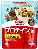 カルビー グラノーラプラスプロテインin 420g まとめ買い(X8)(tc)