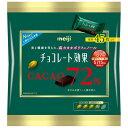 明治 チョコレート効果カカオ72%大袋 225g まとめ買い(×12)|4902777010113