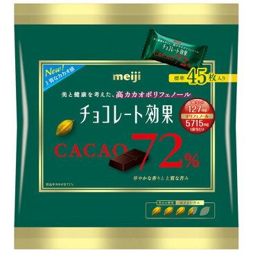 明治 チョコレート効果カカオ72%大袋 225g まとめ買い(×12)