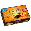 明治チョコレート効果カカオ72%オレンジピール47gまとめ買い(×5)|4902777015576