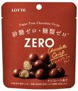 ロッテ ゼロ シュガーフリーチョコクリスプ 28g まとめ買い(×10)