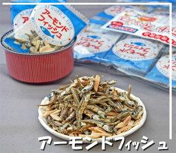 阿川食品 アーモンドフィッシュ 6gX30袋 4971162258980