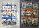 送料込み 阿川食品 アーモンドフィッシュ・ひめっこふぃっしゅ セット 各1袋 その1