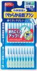 小林製薬 やわらか歯間ブラシSSSーS 20本 まとめ買い(×6)|4987072025581(tc)