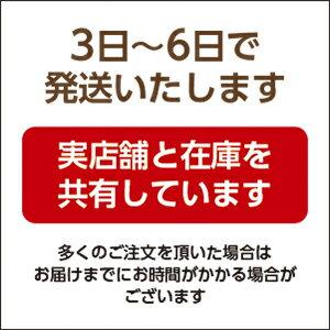 梅錦山川 アンティーク辛口 300mlの紹介画像2
