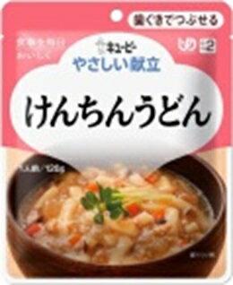 キユーピー けんちんうどんY2ー8 120gX6袋|4901577041143:食品(出c1-tc)