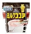 森永製菓 ミルクココア 300G ケース 10個入り|4902888543739-10:食品(出c1-tc)