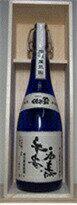永山酒造合名会社 寝太郎 平安永寿 ワイン樽貯蔵 720ml|61669:食品(直)