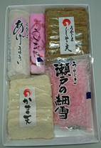 中村かまぼこ詰め合わせN-5【送料無料】|41028:食品(直)