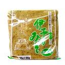 ギノー味噌 伊予のみそ合わせみそ660g1ケース(12個入) (送料無料)|51669:食品(直)
