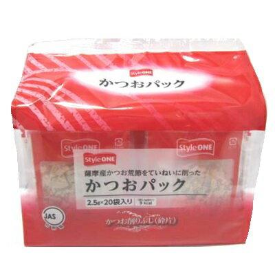 Style ONE カツオパック 2.5g×20P ケース 16個入り|4903065043295-16:食品(出c1-tc)