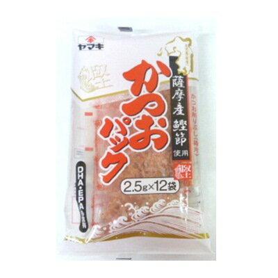 ヤマキ 薩摩産カツオパック 2.5g×12 ケース 20個入り(送料無料)|4903065049211-20:食品(出c1-tc)