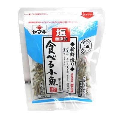 ヤマキ 瀬戸内産塩無添加食べる小魚 袋 40g ケース 20個入り(送料無料)|4903065117903-20:食品(出c1-tc)