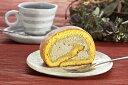 (送料込み) 満天の星 ほうじ茶ロールケーキ 15cm その1