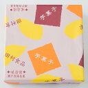 (送料込み) 田村食品 芋菓子