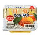 【マルヤス】トコゼリー甘夏24個入り|41088 :食品(直)