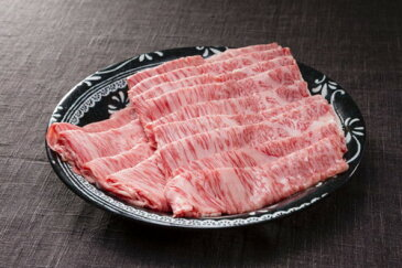 【お歳暮】【送料無料】岡山県産 特選千屋牛すき焼き しゃぶしゃぶ 300g 進物 肉ギフト 黒毛和牛 石井食品 お取り寄せ 90398:肉・肉加工品