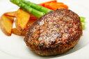 ラ・ベットラ・ダ・オチアイ 落合務監修 香味野菜と牛肉100%のハンバーグ8個 (トンソンジャパン)(冷凍)(stk-247-43109)| ハンバーグ 牛肉ハンバーグ 1