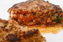 ラ・ベットラ・ダ・オチアイ 落合務監修 香味野菜と牛肉100%のハンバーグ8個 (トンソンジャパン)(冷凍)(stk-247-43109)| ハンバーグ 牛肉ハンバーグ 2