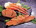 三大ガニ食べ比べ(期日指定できません) お買い得 カニ 蟹