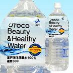 室戸海洋深層水(株) ウトコビューティー&ヘルシーウォーター 2L×12本|55058:飲料