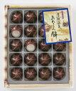 樋口商店 道後温泉あんころ餅 4990725885685 :和菓子