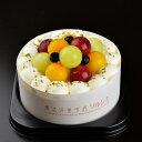 (送料込み) ソルシエ スイーツ デコ ケーキ フルーツ 洋菓子 フルーツジュレ玉デコレーションケーキ 5号の商品画像