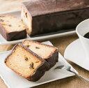 (送料込み) パティスリー・ジュテーム ブランデーケーキ 1本 洋酒ケーキ ブランデーケーキお取り寄せ その1