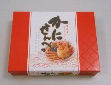 中浦食品(株) 島根 境港 直送 海産 なかうら 境港産かにせんべい|74199:銘菓
