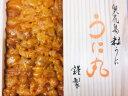 (有)ヤマチュウ食品 北海道 奥尻 うに ヤマチュウ食品 奥尻産 うに丸|22719:農・水加工品