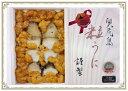 (有)ヤマチュウ食品 北海道 奥尻 うに あわび ヤマチュウ食品 奥尻産 昆布〆あわび入 粒うに|22729:農・水加工品
