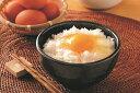 ヤマサキ農場 桃太郎 たまご 30個入り (送料込み) 高知県 高知 玉子 卵