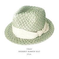 CheerアンダリWシャーベットリボンハット≪グリーン≫レディース帽子【あす楽対応】