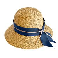 Cheerラフィアハットソンリッサ≪ブラウン≫レディース帽子ストローハット【あす楽対応】