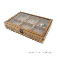 WOODアクセサリーケース≪Sサイズ≫木製ジュエリーボックスアンティークW27.5アクセサリーボックス【あす楽対応】