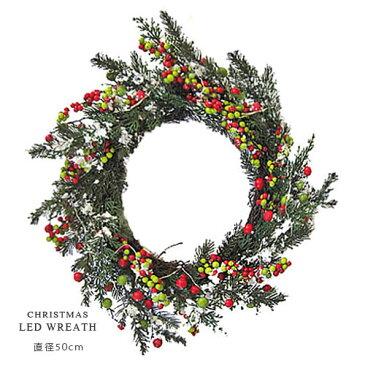 COVENT GARDEN ベビーリーフ リース LEDライト付き 直径50cm 【クリスマスリース】【あす楽対応】