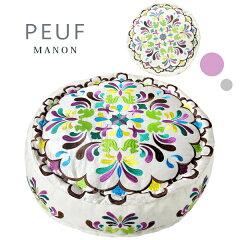パリ・モロッコを思わせる可愛い刺繍!リラックスタイムに!エキゾチックな旅に出た気分に★イ...