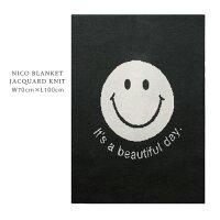NICOブランケットジャガードニット≪ブラック≫70cm×100cmスマイルひざ掛け毛布【手洗い可能】【あす楽対応】