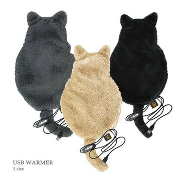 あったか USBウォーマー キャット ≪Sサイズ≫ 猫モチーフ ブランケット 湯たんぽカバー 電気毛布 【あす楽対応】