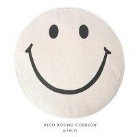 NICOラウンドクッション≪アイボリー≫スマイル中綿入りR38cm【あす楽対応】