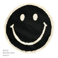 NICOラウンドラグマット≪ブラック≫直径90cmスマイル玄関マット【あす楽対応】