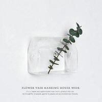 GRASSフラワーベースハンキングハウスワイド≪Lサイズ≫ガラス瓶花器花瓶【あす楽対応】