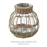 FONTAINEGLASSフラワーベース≪OVALPOT≫H17cmガラスと柳のバスケット花器花瓶【あす楽対応】